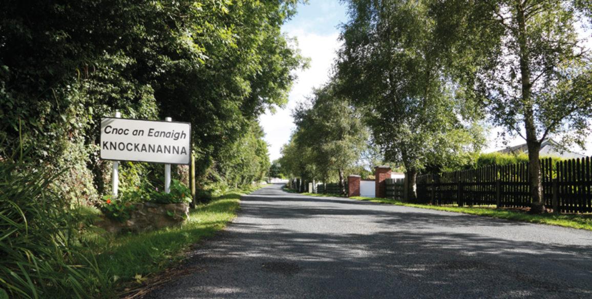 Village Entrance